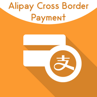 Magento 2 Alipay Cross Border Payment